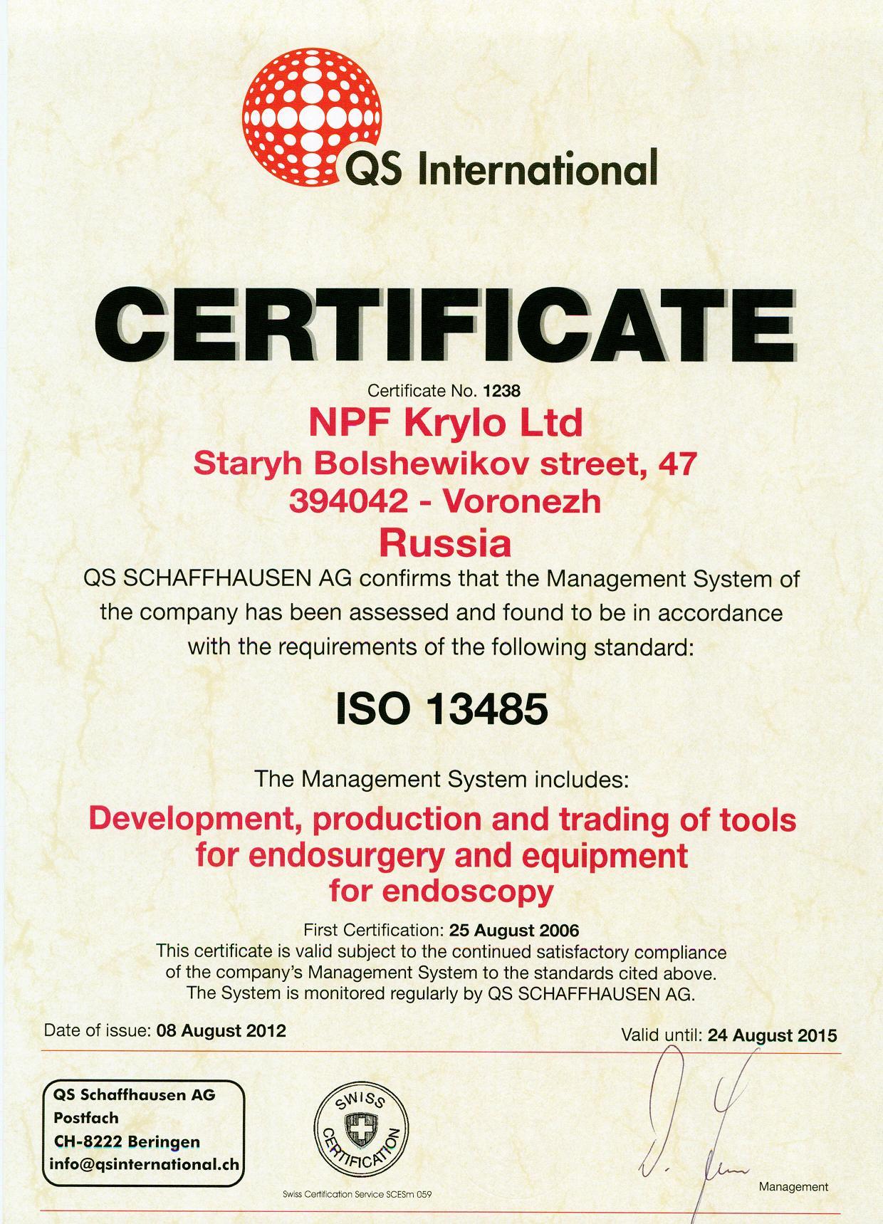 iso-13485-2003-en