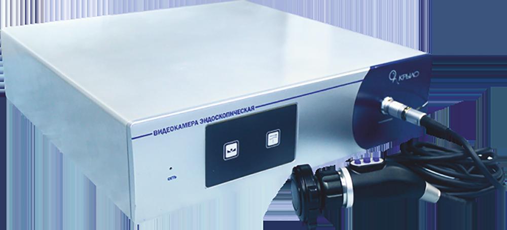 видеокамера эндоскопическая КРВ 1001HD